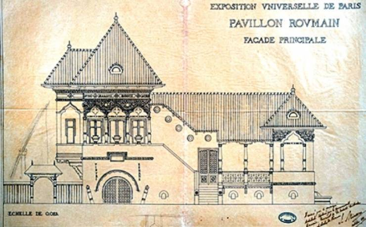 Muzeul Armenilor Transilvăneni